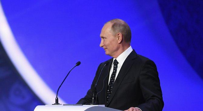 Путин: Американската ПРО е безсилна пред наши ракети (обновена+видео)