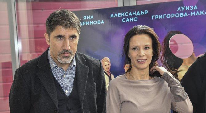 Яна Маринова и Башар Рахал завъртяха таен романс
