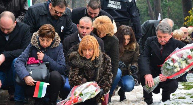 Социалисти от Перник и Варна почетоха 140-та годишнина от Освобождението на България