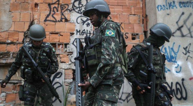 В Бразилия бе създадено министерство на обществената сигурност