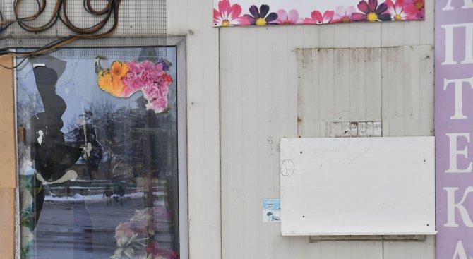 Взривиха банкомат в София, има задържани (снимки)
