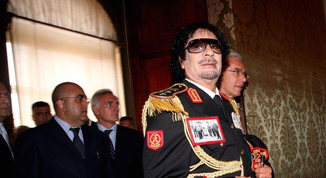 10 млрд. евро са изчезнали от замразени сметки на Муамар Кадафи