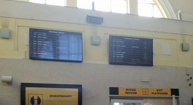 БДЖ започна монтирането на нови информационни табла в жп гари в страната (снимки)