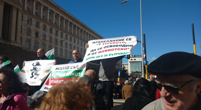 Напрежение на протеста пред МС. Стотици поискаха да си върнат България от Борисов (снимки+видео)