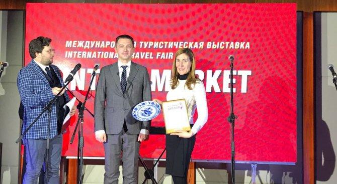 Министър Ангелкова получи награда за професионално партньорство на международно изложение в Москва