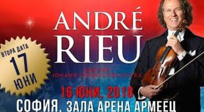 Световноизвестният холандски цигулар Андре Рийо пристига за пръв път в България