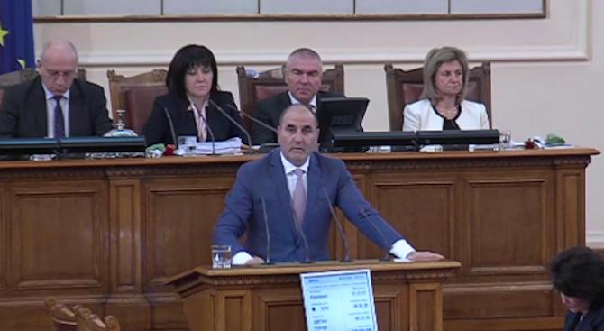 Цветан Цветанов: Подкрепяме предложението на БСП за създаването на анкетна комисия по казуса с ЧЕЗ (