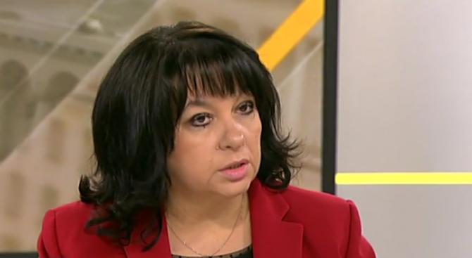 Петкова с коментар за скандала с ЧЕЗ, Гинка Върбакова и как Борисов е показал, че е истински държавн
