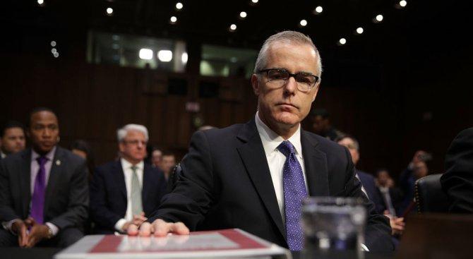 Уволниха бившия заместник-директор на ФБР два дни преди пенсия