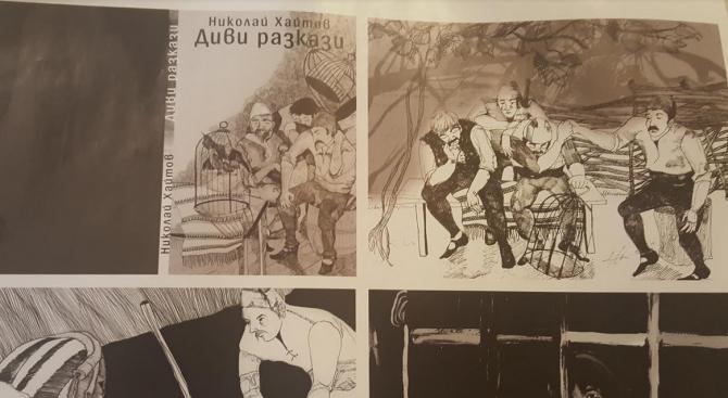 """Изложба с героите на Хайтов от """"Диви разкази"""" откриха в Парламента"""