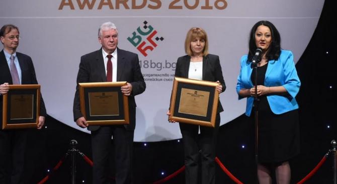 Лиляна Павлова връчи голямата награда за инфраструктура на десетилетието