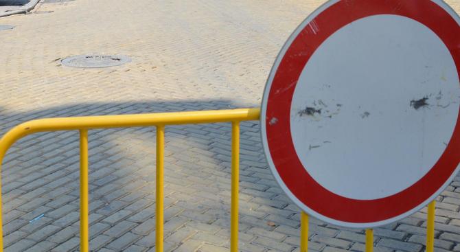 Затварят улици в кв. Орландовци поради ремонт на водопроводи