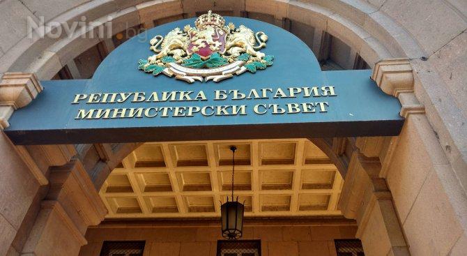 Започна Съветът по сигурността в Министерски съвет (снимки)