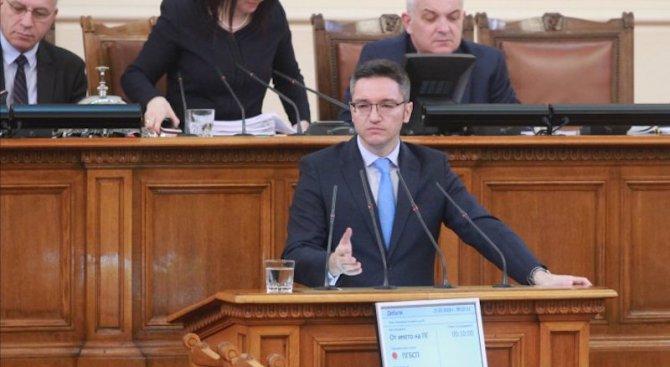 БСП отново викна Борисов в парламента