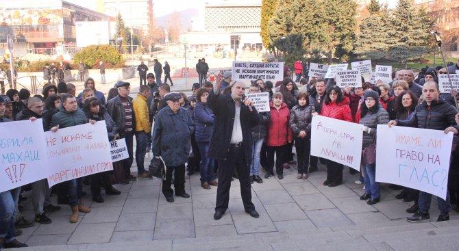 Протестиращи в Горна Оряховица: Не искаме маргинали в града (снимки)
