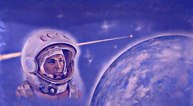 Самолетът на Гагарин се разбил поради грешна команда от Земята