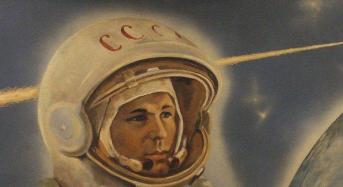 Смъртта на Гагарин остава тайна в Русия 50 години по-късно