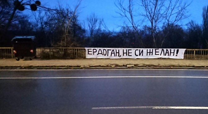 "Варна осъмна с ""Ердоган, не си желан!"" (снимки)"