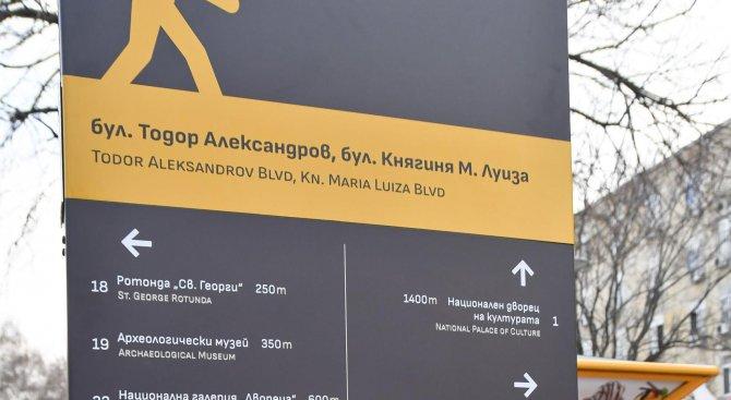 Започна поставянето на указателни табели за ориентация на туристи (снимки)