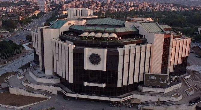 България пое ротационното председателство на Съвета на министрите на културата