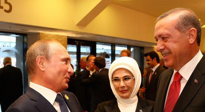 ФАЦ: Продължава руско-турското сближаване