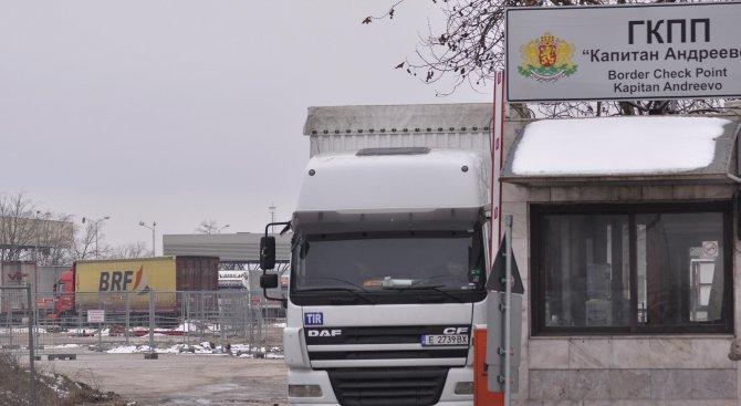 Интензивен трафик на изход на ГКПП Капитан Андреево