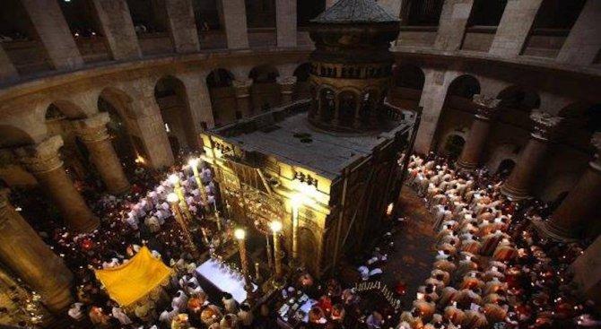 Вижте какви ритуали трябва да извърши всяко християнско семейство преди Великден и след него