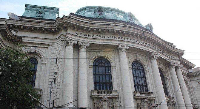 Изпитът по география за кандидат-студенти в Софийския университет ще се състои на 15 април