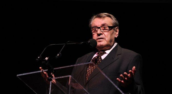 Почина култовият режисьор и сценарист Милош Форман