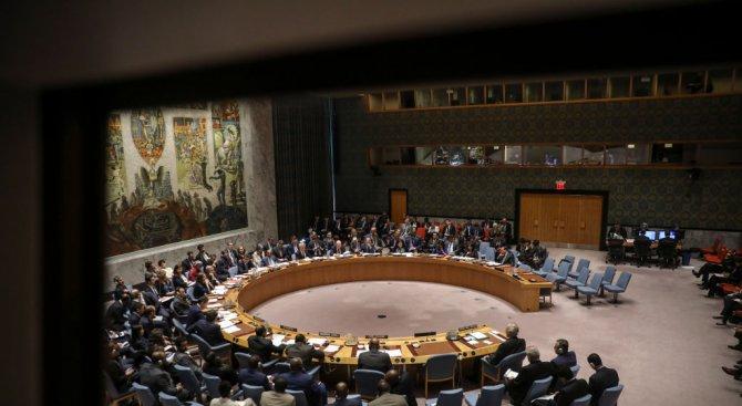 Съветът за сигурност на ООН отхвърли внесен от Русия проект за резолюция, осъждаща западните удари п