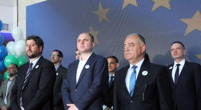 Демократична България: КСНС с вредни за националната сигурност