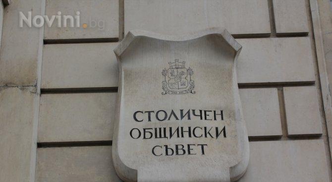 Общинарите от ГЕРБ: Партиите, подкрепяли Десислава Иванчева, да поемат отговорност