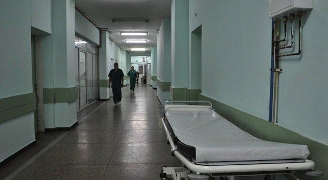 Медиците от болницата в Ловеч излязоха на протест заради неизплатени заплати