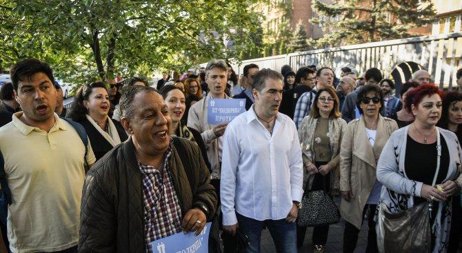 Музикантите от БНР излязоха на протест (снимки)