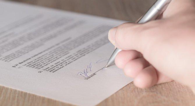 Срокът за подаване на декларациите за условията на труд се удължава до 4 май