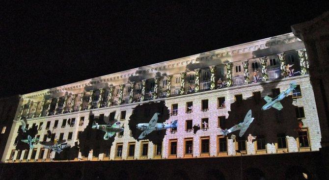 3D мапинг шоу прожектираха върху сградата на Министерски съвет за Деня на Европа (снимки)