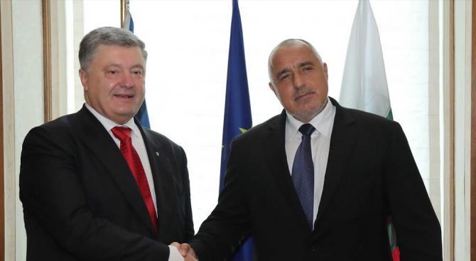 Бойко Борисов се срещна с Петро Порошенко