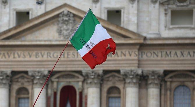 Италия пред ново правителство