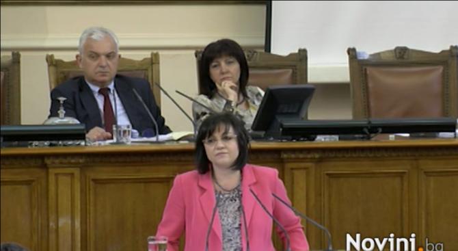Корнелия Нинова се ядоса на ГЕРБ: Алтернатива има! (видео)