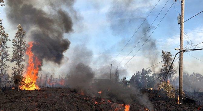 Токсичен газ се носи в района на изригващия вулкан Килауеа в Хаваите (снимки+видео)