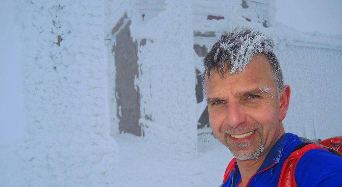 Трима шерпи издирват Боян Петров