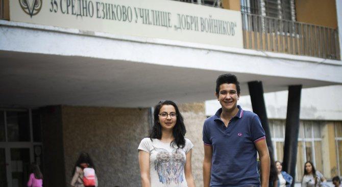 Ученици от столични училища стартират кампания за набиране на средства за подпомагане на абитуриенти