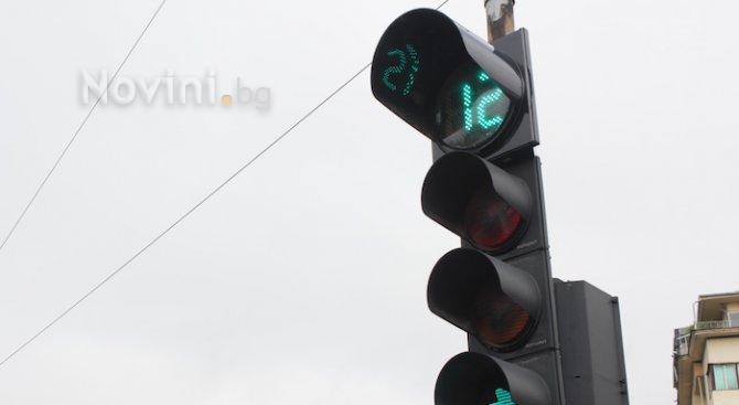 Актуализира се проектът за светофар на пътя през Владая