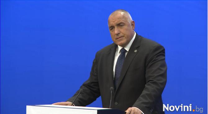 Бойко Борисов: Вече сме осъзнали, че силата на ЕС е в единството (видео)