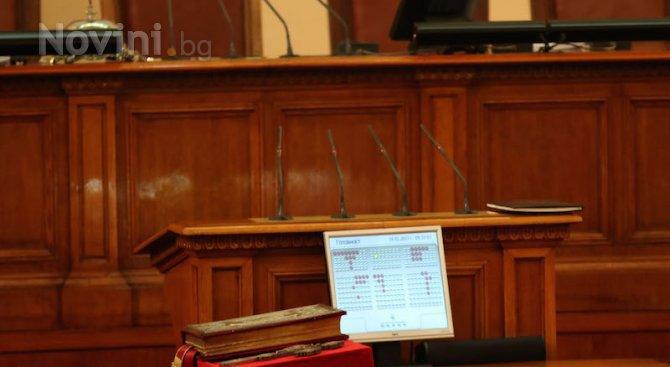 Депутатите почетоха паметта на мъчениците от Батак, ПГ на ДПС напусна пленарна зала