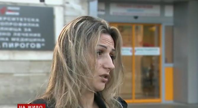Майката на прободеното момче: Нападателят му е част от схема за кражби