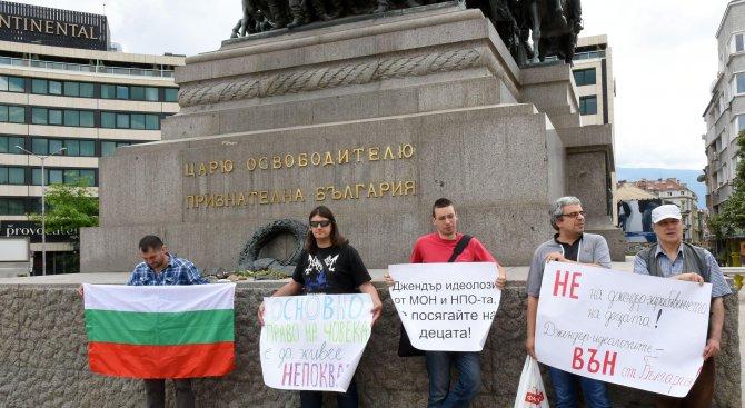 Рехав протест против Истанбулската конвенция пред парламента (снимки)