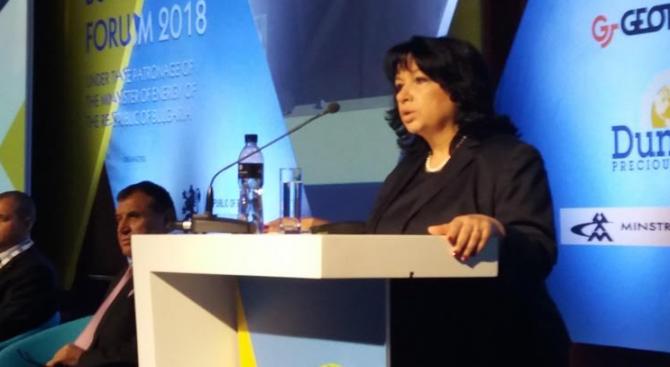 Теменужка Петкова: Минната индустрия е важен фактор за икономическа стабилност и енергийна независим