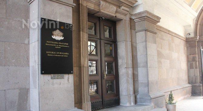 В МОН ще бъдат изтеглени изпитните варианти по български език и литература за 7-и и 12-и клас