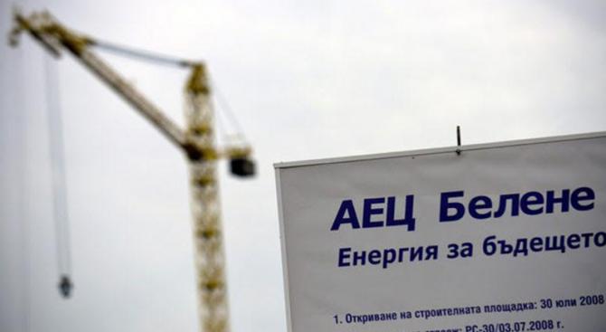 """ВМРО подкрепя подновяването на проекта АЕЦ """"Белене"""""""